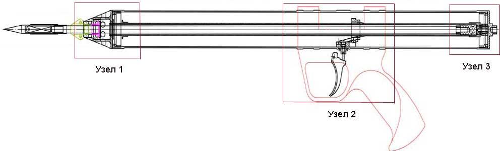 Сборочный чертеж подводного